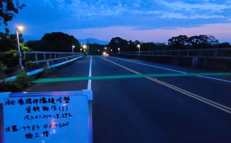 竹縣府施作橋梁伸縮縫防滑措施 下雨天行經更安心 共2張圖片