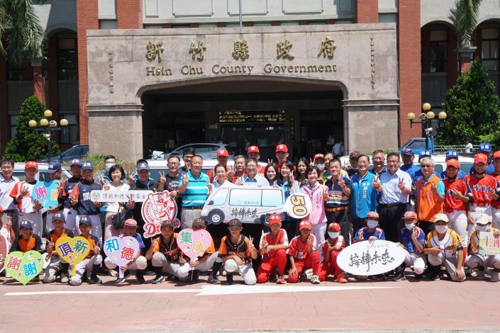 頂新和德文教基金會捐贈新竹縣11輛棒球交通車