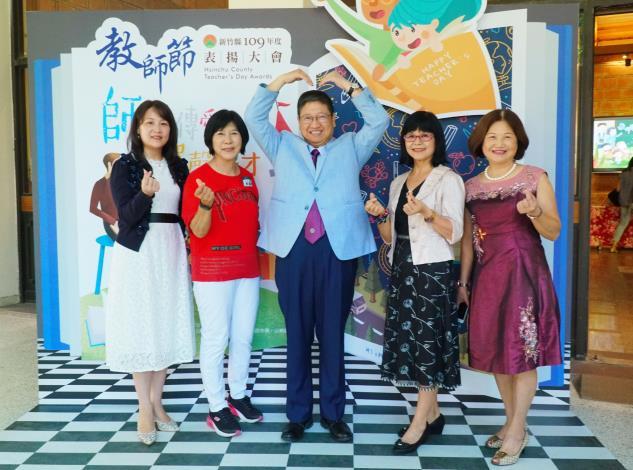 楊縣長表揚416名教師 推出「一日老師」影片向老師致敬
