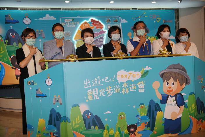 楊縣長參加中台灣區域治理平台首長會議 宣誓反萊豬、抗空污並推薦新竹縣3條特色步道