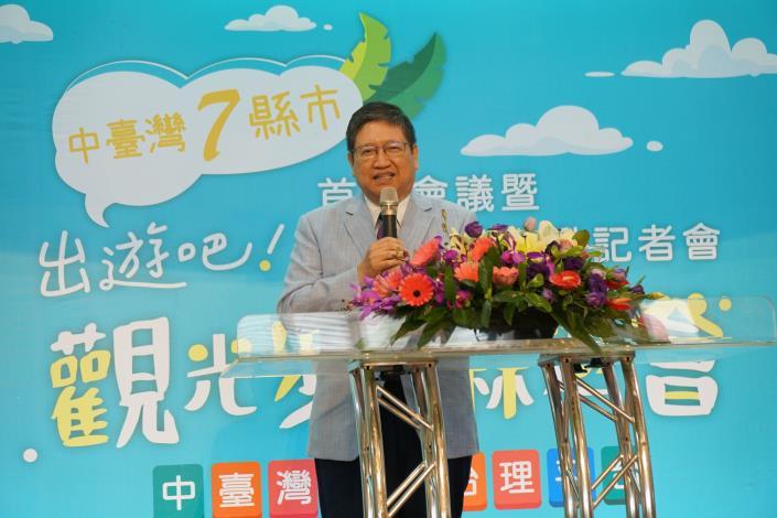 楊縣長參加中台灣區域治理平台首長會議 宣誓反萊豬、抗空污並推薦新竹縣3條特色步道 共4張圖片