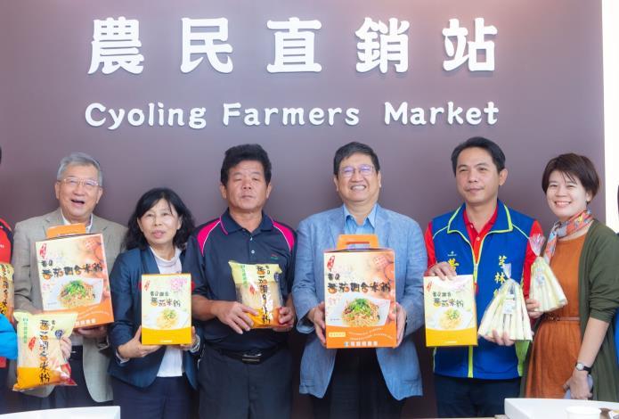 芎林鄉農會第二個直銷站富林店開幕 地產地銷農產品最新鮮!