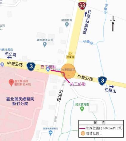 竹東台3線11/26-1/20夜間10點至隔日6點施工 請民眾行經小心行車