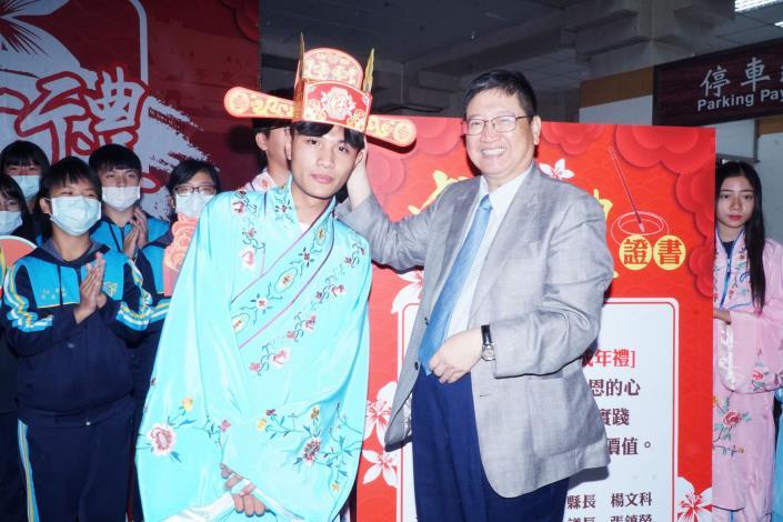 竹縣府首次舉辦「成年禮」12月4日登場 學生「挑擔」象徵負起責任 共6張圖片