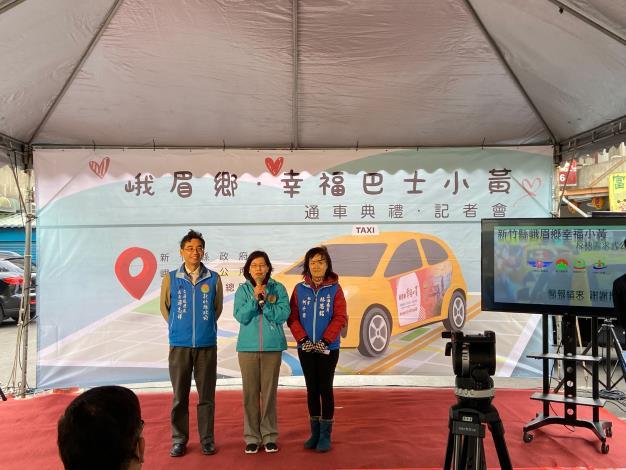 竹縣幸福加分計程車變身公車-峨眉鄉幸福小黃上路 共3張圖片