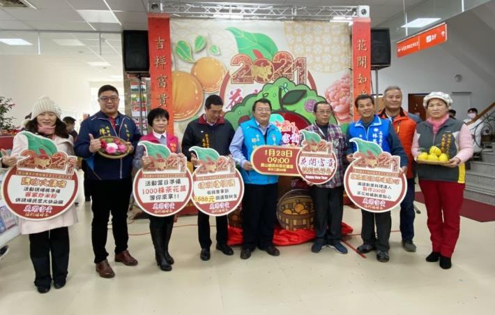 寶山鄉茶花柑橘展售1月23日登場 一千株茶花苗免費拿!