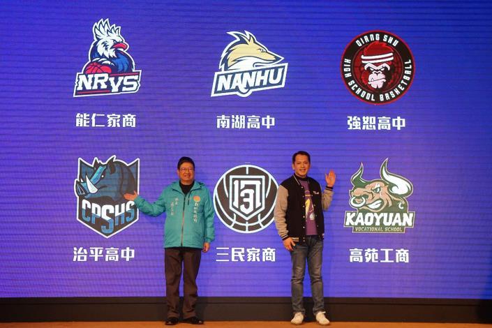 新竹區首場HBL甲級賽事「日出茶太菁英盃籃球邀請賽」 1月19日開打 共3張圖片