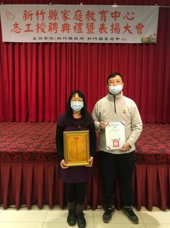 家庭教育志工鄭瓊玲獲衛福部銅牌 一切從擁抱及說愛你開始