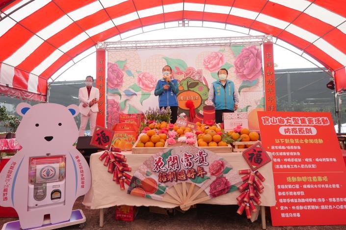寶山茶花柑橘展售今登場 今年竹縣唯一柑桔活動防疫不馬虎
