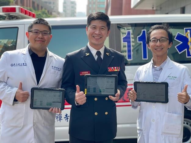 消防局緊急救護科長與東元醫院林琪峻主任及中醫大新竹分院游俊豪主任共同展示電子救護平板成效