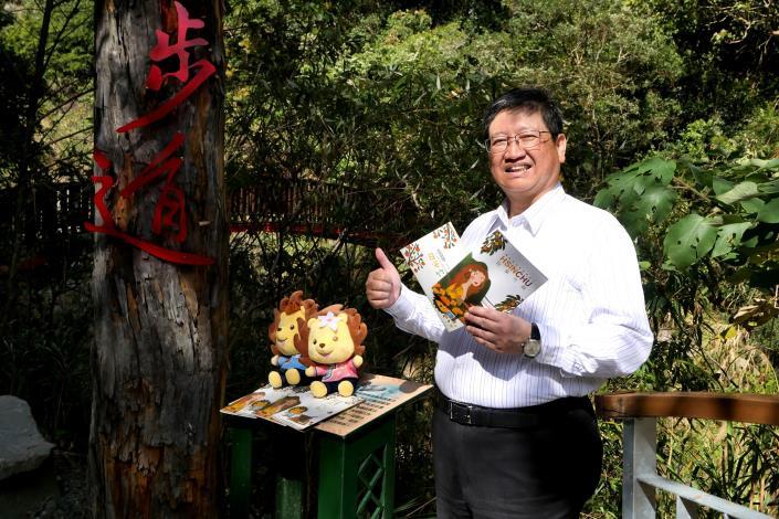 新竹縣觀光手冊改版上架 春節踏青「自然系景點」6大步道