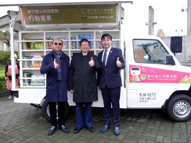 新竹縣「行動書車」首站3月6日出發 超Q限量動物悠遊卡借閱證快來換!