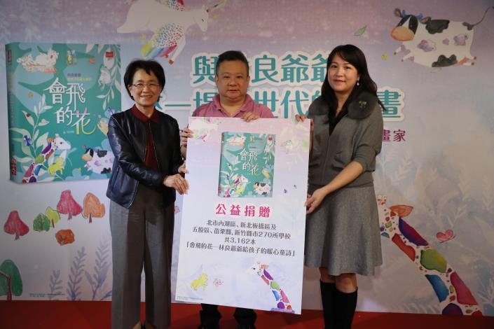 竹縣年僅11歲黃妍熙繪出兒童文學名家林良童詩色彩 共2張圖片