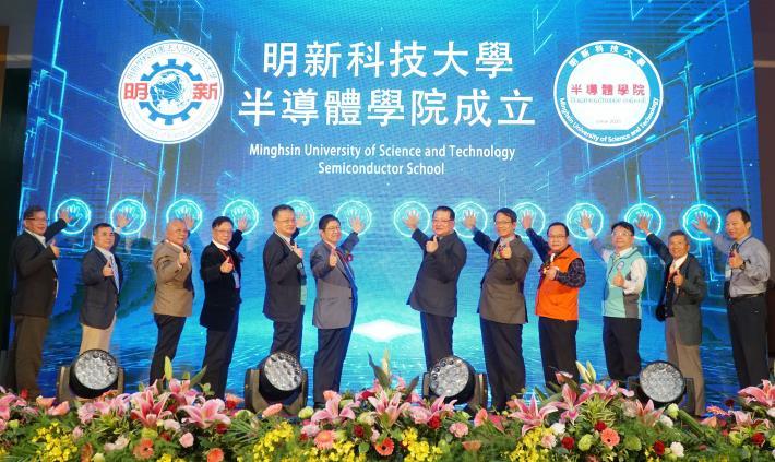 明新科大成立半導體學院 校內半導體封測工程師鑑定試場揭牌