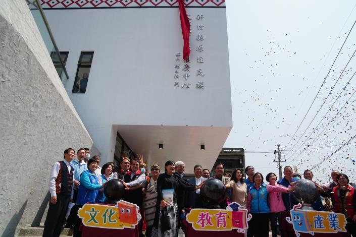 全國第一     新竹縣原住民族文化教育產業推廣中心竣工