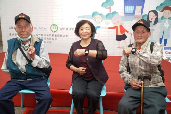 邁入超高齡社會 竹縣推出獨居老人智慧照顧通報系統!