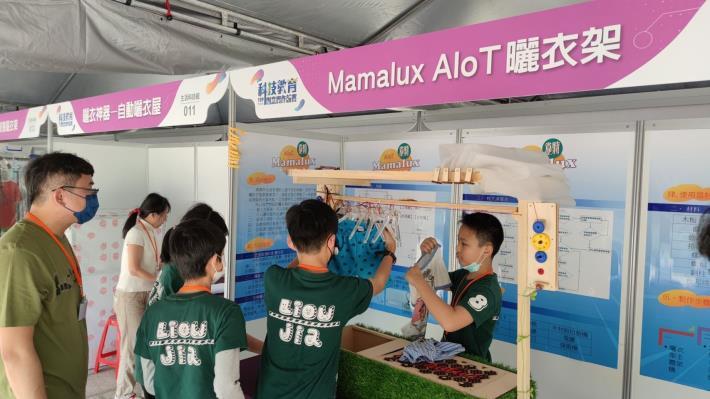 科技教育創意實作競賽  竹縣學生發揮想像力奪佳績