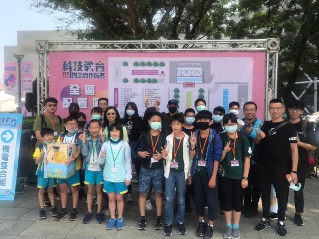 科技教育創意實作競賽  竹縣學生發揮想像力奪佳績 共4張圖片