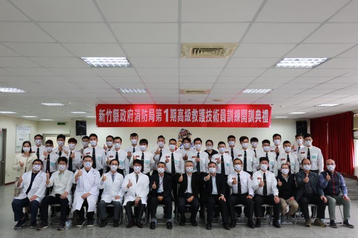 竹竹苗首辦高級救護技術員訓練 再創緊急救護新里程碑