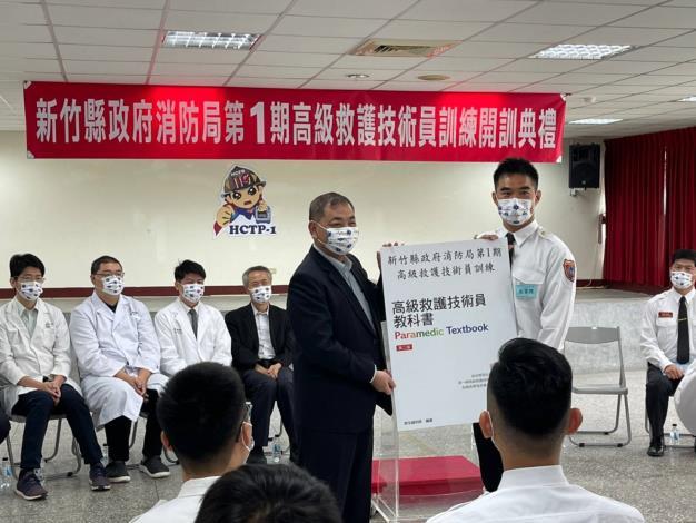 竹竹苗首辦高級救護技術員訓練 再創緊急救護新里程碑 共6張圖片