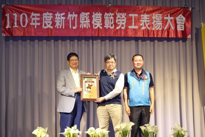 竹縣產總工會舉辦勞工表揚 楊縣長肯定47名勞工朋友每人頒6千元獎勵金 共3張圖片