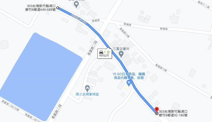 湖口鄉鄉道竹11線(長安路)與竹8線(中平路一段)4月29日到5月10日,下午9時至翌日上午6時及上午9時至下午4時進行施工