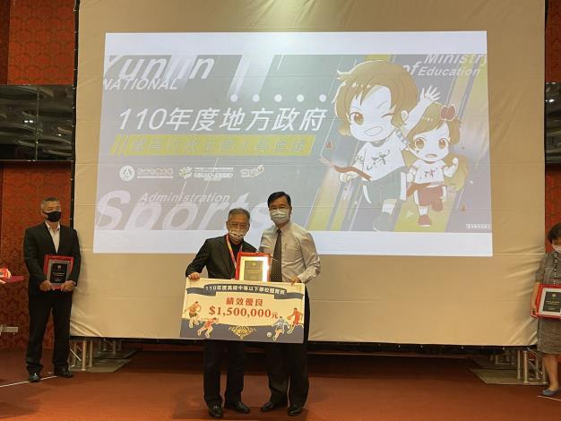 賀!新竹縣湖口高級中學連續第2年獲選體育署評選為體育績優學校