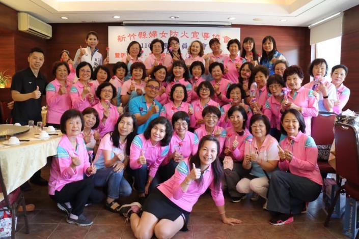 新竹縣婦宣協會辦理110年會員大會