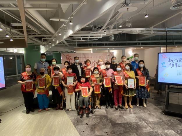 新竹縣身心障礙家庭模範母親表揚大會