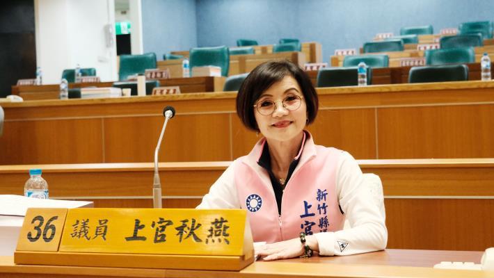 上官秋燕議員關心河濱公園增設廁所、中山國小新建校舍進度