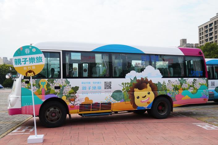 全國三級警戒延長   竹縣觀光公車停駛 遊樂區、尖峰露營區也停業到6月14日