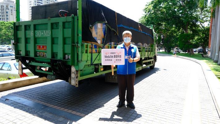 聯發科捐1.5萬件防護衣送達竹縣府 守護第一線居家照顧人員安全