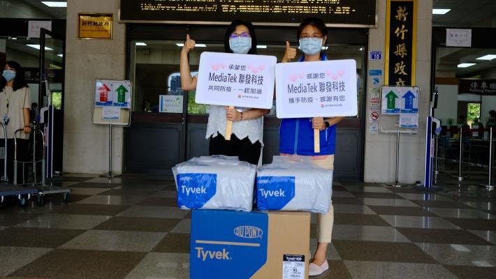 聯發科捐1.5萬件防護衣送達竹縣府 守護第一線居家照顧人員安全 共2張圖片