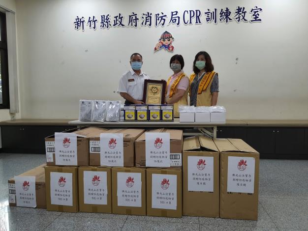 消防媽媽送愛回娘家 1500個N95「罩」孩子