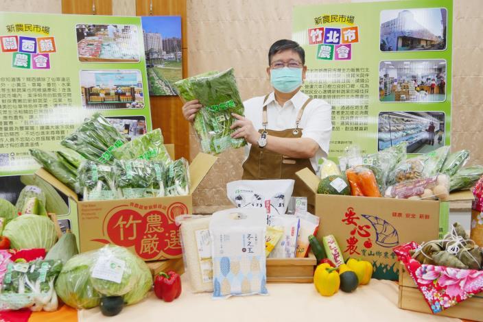 疫情期間新竹縣各農會堅守農民直銷站與鄉親「在地」共度防疫難關