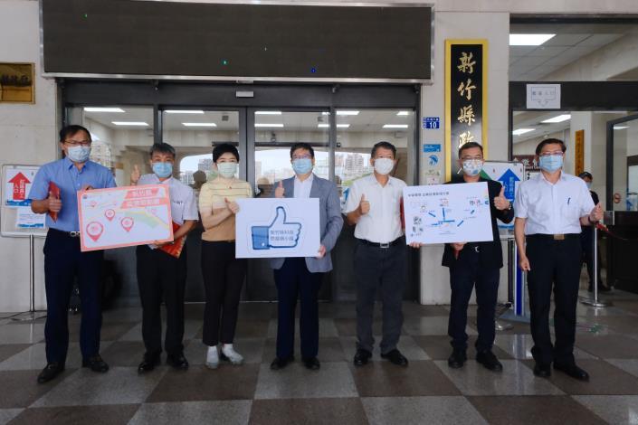 新竹縣攜產官學研成立「科技防疫網」 以科技提升防疫量能 共10張圖片