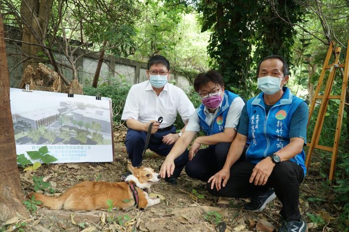 為浪浪蓋新家-新竹縣動物保護教育園區改建工程開工典禮