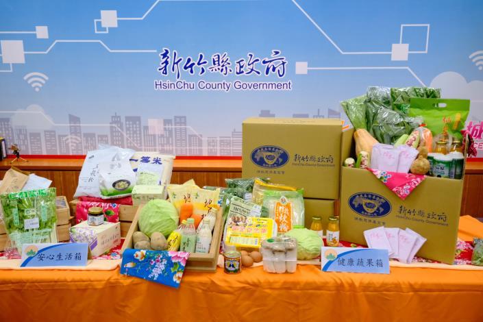竹縣府與慈濟合作供應蔬菜、食品5896箱物資助千名弱勢學童5