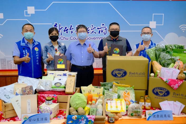 竹縣府與慈濟合作供應蔬菜、食品5896箱物資助千名弱勢學童1