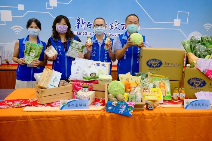 竹縣府與慈濟合作供應蔬菜、食品5896箱物資助千名弱勢學童2
