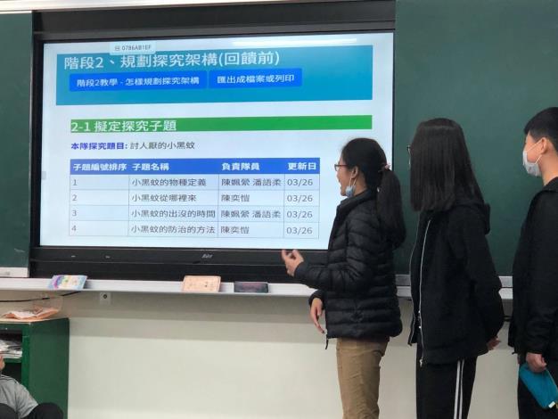 「全國數位閱讀探究競賽」    竹縣迷你小校~文山國小贏得A組全國特優