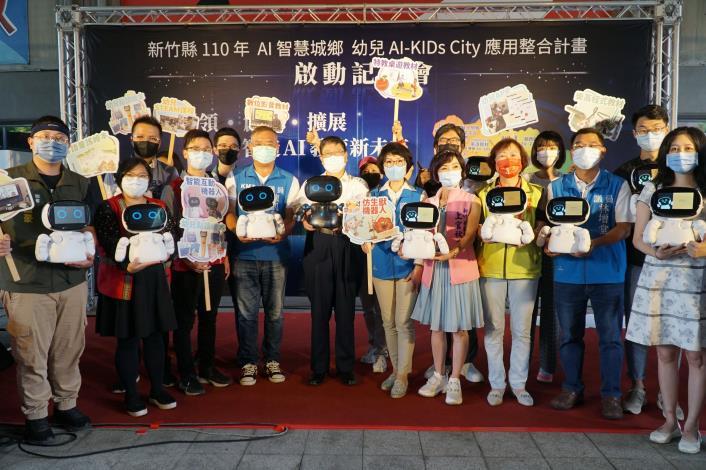 打造兒童學習樂園    新竹縣58所公幼及資源特教班都有機器人「凱比同學」陪伴