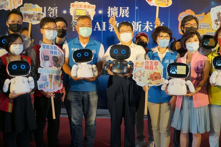 打造兒童學習樂園    新竹縣58所公幼及資源特教班都有機器人「凱比同學」陪伴 共6張圖片