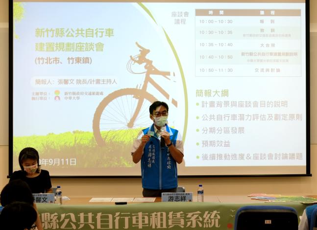 竹縣公共自行車 蒐集民意明年正式啟動建置 共2張圖片
