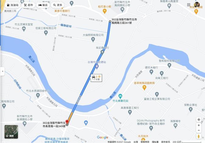 竹北長青路二段9/19~09/20、10/03進行道路路基改善施工