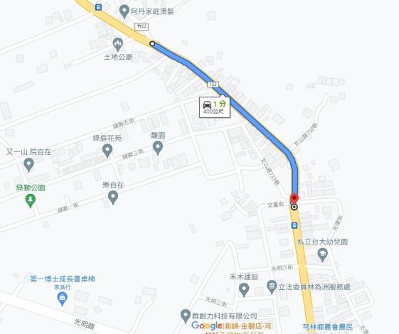 09/27縣道123線1.6K~2K(芎林鄉文山路)進行道路刨除鋪設施工
