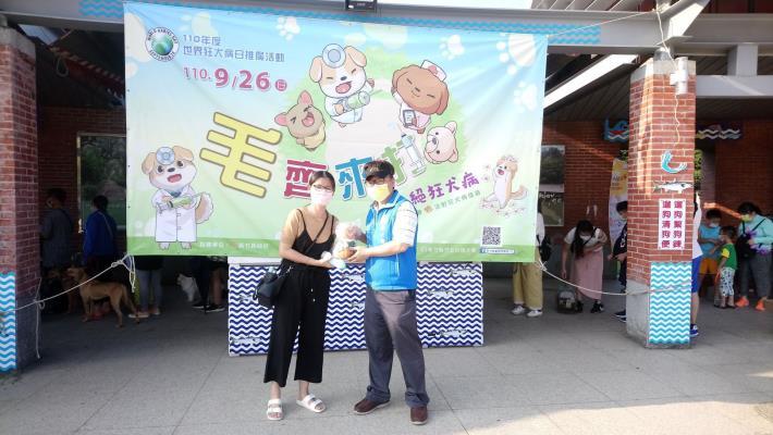 毛齊來打-感謝縣民朋友共同參與狂犬病防疫 共4張圖片