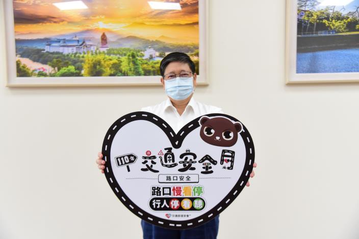10月交通安全月 新竹縣長楊文科勉勵往「零事故」目標邁進