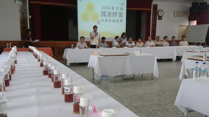 2018新竹縣國產優質龍眼蜂蜜品質競賽   農民活動中心登場