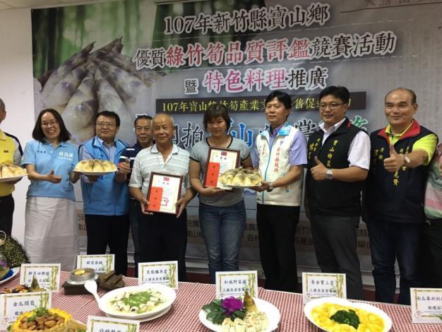 6/24日寶山綠竹筍產業文化展售促銷活動 歡迎參加 共14張圖片